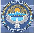 ЦГСЭН г. Бишкек