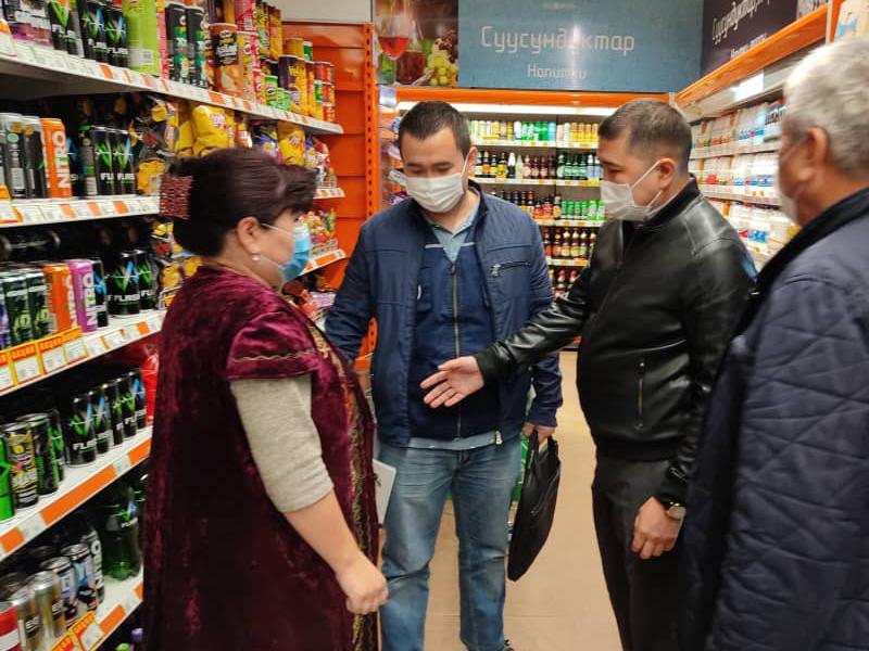 """Проверка торговых сетей """"Народный"""" и """"Глобус"""""""